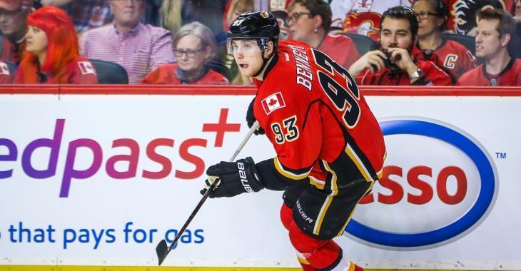 Report: Sam Bennett has requested a trade.