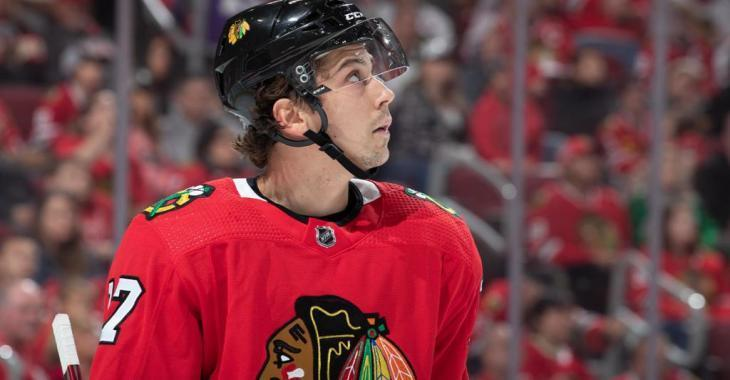 Report: Dylan Strome being pushed out of Chicago